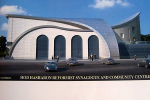 synagogue - Kehilat Yonatan